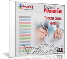 اعرف مستواك فى اللغة الإنجليزية مع هذه الاسطوانة | Placement Test