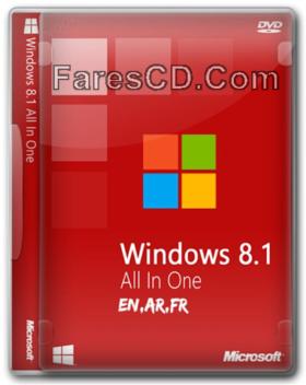 تجميعة إصدارات ويندوز 8.1 بتحديثات فبراير 2017 | Windows 8.1 AIO