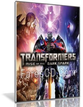 تحميل لعبة | Transformers Rise of the Dark Spark | نسخة ريباك