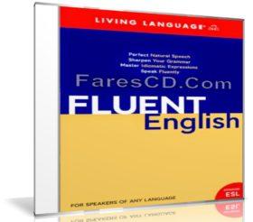 كورس تعليم اللغة الإنجليزية | Fluent English Course  Audio + Books
