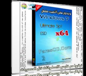 ويندوز سفن ألتميت مفعل | Windows 7 Ultimate Sp1 x64 March 2017  Pre-Activated