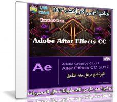 إصدار جديد من أدوبى أفتر إفكت | Adobe After Effects CC 2017 v14.2.0.198
