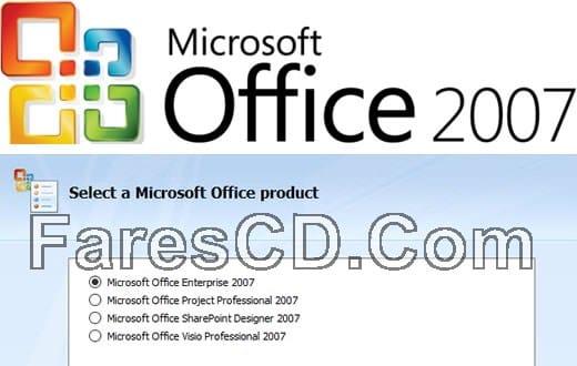 إصدار جديد من أوفيس 2007 | Microsoft Office 2007 Enterprise + Visio Project SharePoint