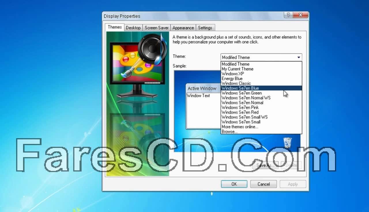 ويندوز إكس بى بشكل ويندوز سفن | Windows Xp 7 Ultimate Royale