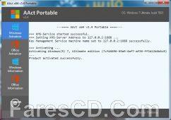 أداة تفعيل منتجات ميكروسوفت   AAct 3.4 Portable