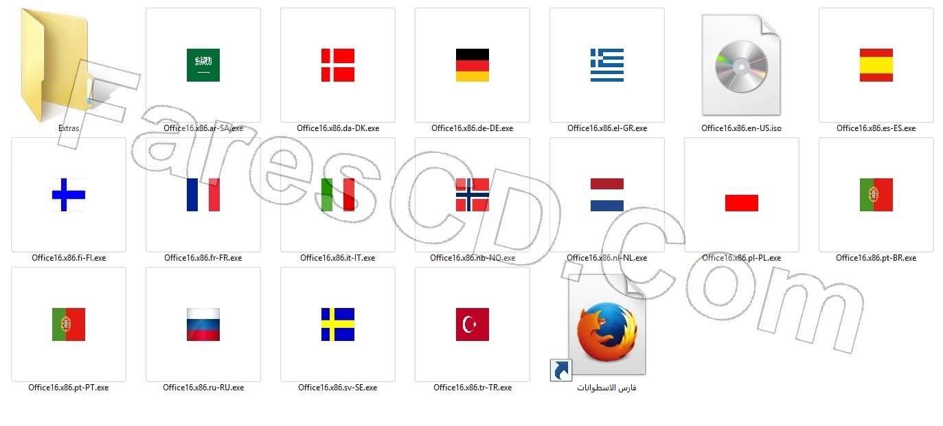 أوفيس 2016 بتحديثات أغسطس 2017 | بكل اللغات | للنواة 32 بت