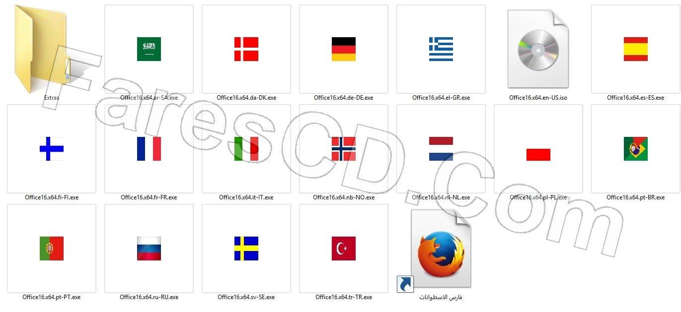 أوفيس 2016 بتحديثات أغسطس 2017 | بكل اللغات | للنواة 64 بت