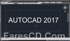 برنامج أوتوكاد 2017 نسخة محمولة    AutoCAD 2017 Portable 2017 N.52.0.0 x86