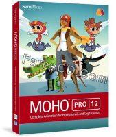 برنامج تصميم الرسوم المتحركة | Smith Micro Moho Pro 12.3.0.22035
