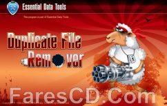 برنامج حذف الملفات المكررة على الهارد | Duplicate File Remover 3.10.40