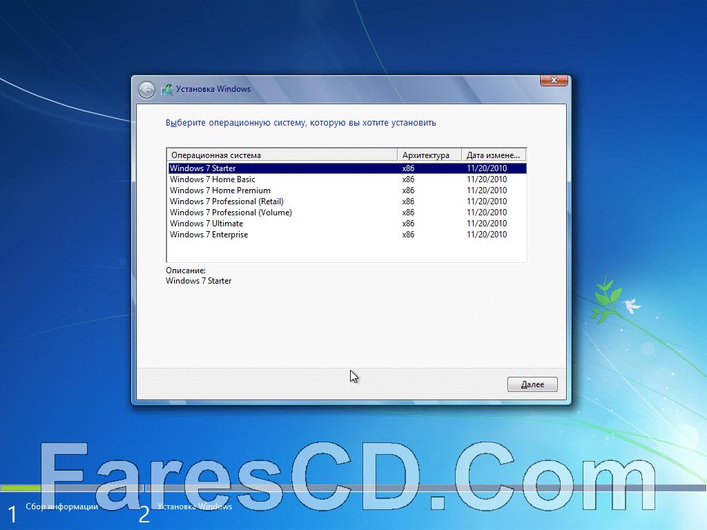 جميعة إصدارات ويندوز سفن Windows 7 Sp1 X86 Aio 14in1 بتحديث أغسطس 2017