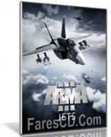 لعبة الطائرات الحربية 2017 | Arma 3 Jets