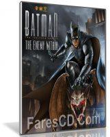 لعبة باتمان الجديدة | Batman The Enemy Within Episode 1