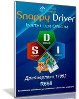 إصدار جديد من اسطوانة التعريفات الذكية | Snappy Driver R658