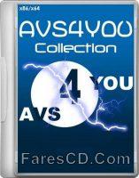 نسخة محمولة من برامج الميديا الشاملة 2017 | AVS4YOU Software AIO 4.0.2.146
