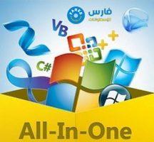 حزمة أدوات وبرامج دعم الويندوز | All in One Runtimes v2.4.3