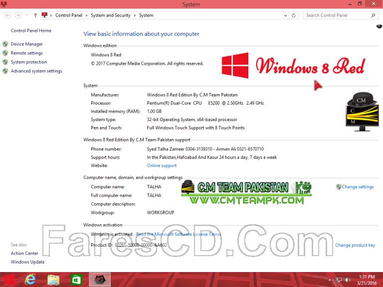 ويندوز 8 المخفف 2017 | Windows 8 Red Edition Lite x86