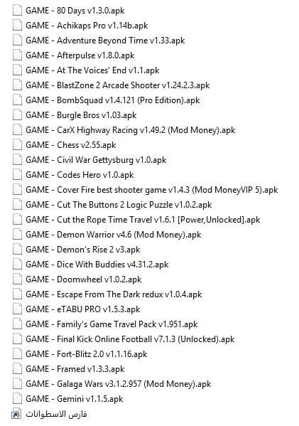 تجميعة ألعاب أندرويد لشهر سبتمبر 2017 | 27 لعبة