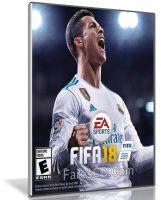 تحميل لعبة فيفا 2018 | FIFA 18 |  نسخة ريباك Fitgirl