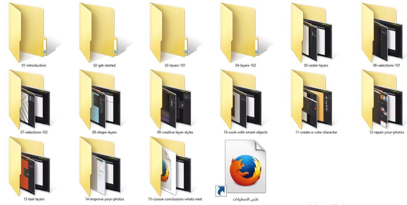 كورس الفوتوشوب من البداية للإحتراف | Ultimate Photoshop Training: From Beginner to Pro