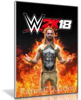 لعبة المصارعة 2018 | WWE 2K18 | نسخة ريباك