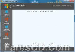 أداة تفعيل الويندوز والأوفيس | AAct 3.8.2 Portable