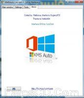أداة تفعيل الويندوز والأوفيس | KMSAuto Lite 1.3.4 Portable