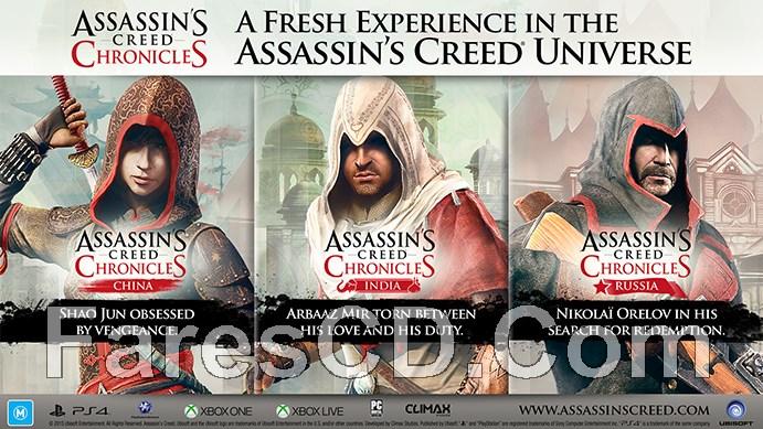 أشهر إصدارات لعبة الأكشن الرائعة | Assassin's Creed: Chronicles - Trilogy