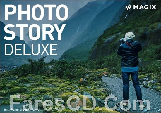 برنامج عمل الألبومات وتحرير الصور | MAGIX Photostory Deluxe 2018 17.1.2.121
