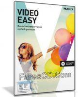 برنامج مونتاج وتحرير الفيديو | MAGIX Video Easy 6.0.2.131