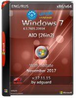 تجميعة إصدارات ويندوز 7 | Windows 7 Sp1 Aio 26in2 By Adguard | بتحديثات نوفمبر 2017