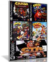 سلسلة ألعاب كراش | Crash Bandicoot Collection | تعمل على الكومبيوتر