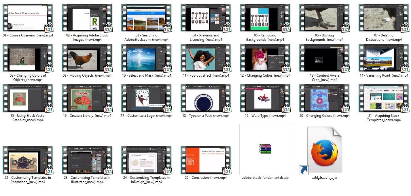 كورس التعامل مع مخزن أدوبى للصور | Adobe Stock