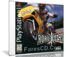 لعبة الموتوسيكلات الشهيرة | Road Rash | محولة للكومبيوتر