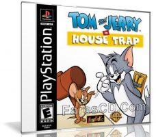 لعبة توم وجيرى | Tom & Jerry – House Trap | تعمل على الكومبيوتر