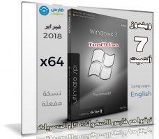 ويندوز سفن ألتميت مفعل | Windows 7 Ultimate  X64 | بتحديثات فبراير 2018