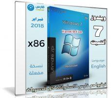 ويندوز سفن ألتميت مفعل | Windows 7 Ultimate  X86 | بتحديثات فبراير 2018
