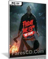 أحدث ألعاب الرعب 2017 | Friday the 13th The Game