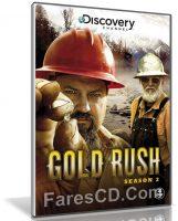 أحدث العاب المحاكاة 2017 | Gold Rush The Game Season 2