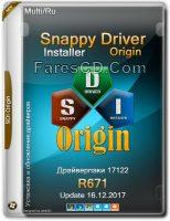 إصدار جديد من اسطوانة التعريفات الذكية | Snappy Driver Installer Origin R671
