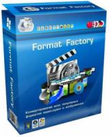 إصدار جديد من عملاق تحويل الميديا الشهير | FormatFactory 4.4.0.0