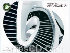 برنامج أرشيكاد 2017 للتصميم المعمارى   GRAPHISOFT ARCHICAD 21 Build 5010