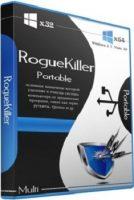 برنامج إزالة الفيروسات والملفات الخبيثة | RogueKiller Free 12.11.29.0