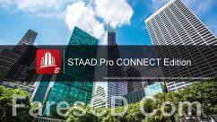 برنامج التحليل الإنشائى   STAAD.Pro CONNECT Edition 21.00.00.57
