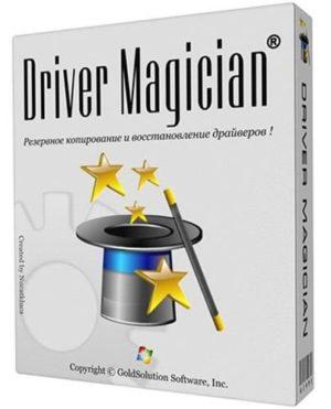 برنامج تثبيت وتحديث التعريفات   Driver Magician 5.5
