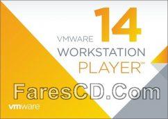 برنامج تشغيل الأنظمة الإفتراضية   VMware Workstation Player 14.1.0 Build 7370693