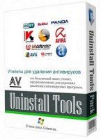 تجميعة أدوات إزالة برامج الأنتى فيروس | AV Uninstall Tools Pack 2018.08