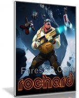 لعبة الأكشن الخفيفية | Rochard  | نسخة ريباك