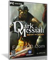 لعبة الأكشن والفانتازيا | Dark Messiah of Might & Magic