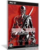 لعبة الأكشن والقتال | Shadow Warrior Classic Redux